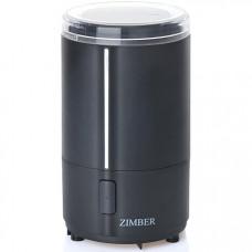 11211 электро-кофемолка 150вт 50мл zm (х12)