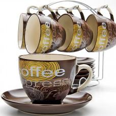 23538 набор чайный 13пр на подставке lr (х6)